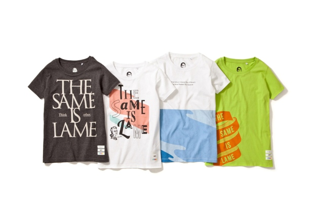 pharrell-williams-x-uniqlo-ut-2014-spring-summer-i-am-other-collection-3